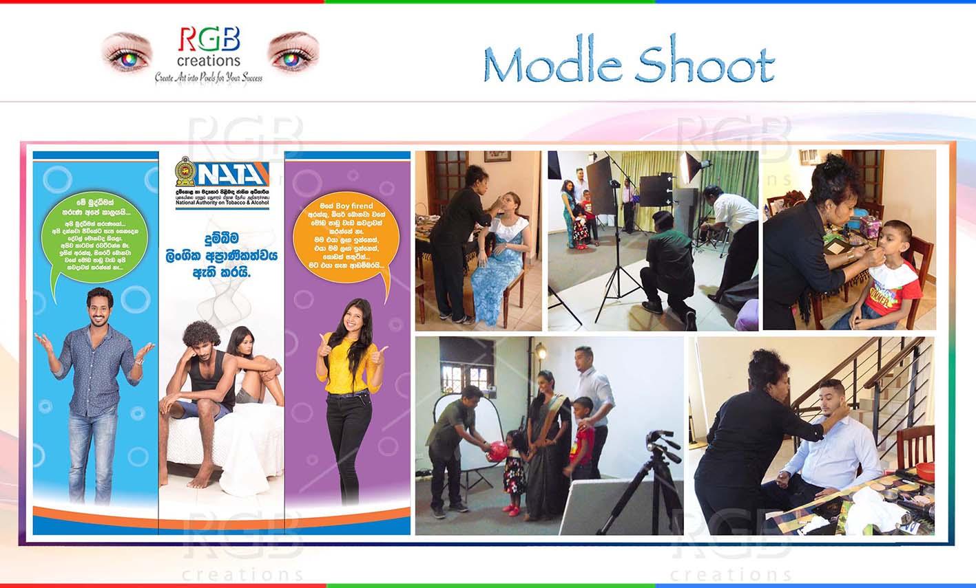 NATA Backdrop Modle Shoot