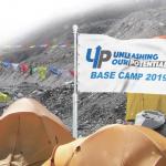 UP Logo Intro 2